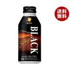 【送料無料】【2ケースセット】サントリー ボス(BOSS) シルキーブラック 400gボトル缶×24本入×(2ケース)