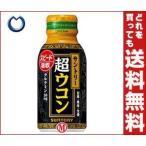 【送料無料】【2ケースセット】サントリー 超ウコン 100mlボトル缶×30(6×5)本入×(2ケース)