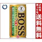 【送料無料】サントリー BOSS(ボス) グリーン【特定保健用食品 特保】 185g缶×30本入