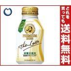 【送料無料】サントリー プレミアムボス ザ・ラテ 砂糖不使用 260mlボトル缶×24本入