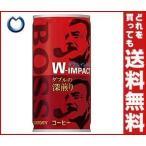 【送料無料】【2ケースセット】サントリー BOSS(ボス) ダブルインパクト オリジナル 185g缶×30本入×(2ケース)