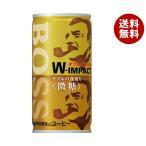 【送料無料】サントリー BOSS(ボス) ダブルインパクト 微糖 185g缶×30本入