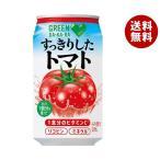ショッピングトマト 【送料無料】サントリー GREEN DAKARA(グリーン ダカラ) すっきりしたトマト 350g缶×24本入