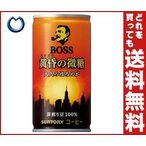 【送料無料】【2ケースセット】サントリー BOSS(ボス) 黄昏の微糖 185g缶×30本入×(2ケース)