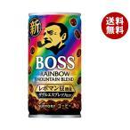 【送料無料】【2ケースセット】サントリー BOSS(ボス) レインボーマウンテンブレンド 185g缶×30本入×(2ケース)