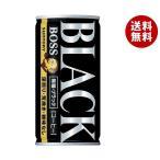 【送料無料】サントリー BOSS(ボス) 無糖ブラック 185g缶×30本入