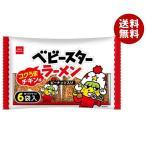 送料無料 【2ケースセット】おやつカンパニー ベビースターラーメン コクうまチキン味6袋入 162g(27g×6)×12袋入×(2ケース)