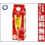 【送料無料】九州乳業 みどり りんご酢 2倍濃縮 500ml紙パック×15本入