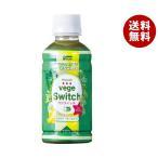送料無料 【2ケースセット】サンA 宮崎Vege Swich(ベジスイッチ) 200mlペットボトル×24本入×(2ケース)