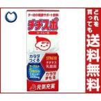 【送料無料】【2ケースセット】チチヤス チチスポ 200ml紙パック×24本入×(2ケース)