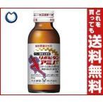 【送料無料】 大正製薬 リポビタンアミノ 100ml瓶×50本入