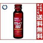 【送料無料】大正製薬 カフェイン180 カロリーゼロ 50ml瓶×60本入