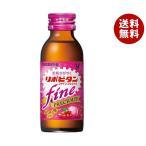 【送料無料】大正製薬 リポビタンファイン プレシャス(10本パック) 100ml瓶×50(10×5)本入