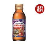 【送料無料】大正製薬 リポビタンD8 100ml瓶×50本入