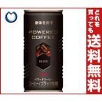 【送料無料】興和 パワードコーヒー ブラック無糖 190g缶×30本入