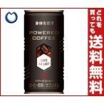 【送料無料】【2ケースセット】興和 パワードコーヒー カフェオレ 190g缶×30本入×(2ケース)