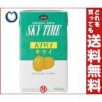 【送料無料】【2ケースセット】JALUX スカイタイム キウイ 1L紙パック×12(6×2)本入×(2ケース)