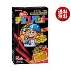 送料無料 【2ケースセット】三立製菓 ミニチョコバット 5本×5箱入×(2ケース)