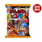 送料無料 【2ケースセット】三立製菓 がんばれチョコバットくん 9本×12袋入×(2ケース)