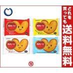 【送料無料】三立製菓 源氏パイ 2枚×20袋入