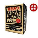 【送料無料】日本ルナ はちみつ黒酢パワー 200ml紙パック×16本入