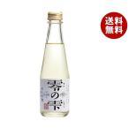 【送料無料】福光屋 零の雫 200ml瓶×12本入