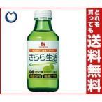 【送料無料】【2ケースセット】ハウスウェルネス さらら生活 140ml 瓶×30本入×(2ケース)