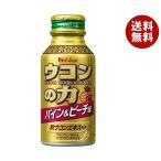 【送料無料】【2ケースセット】ハウス ウコンの力 パイン&ピーチ味 100mlボトル缶×30本入×(2ケース)