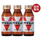 【送料無料】【2ケースセット】タケダ アリナミンV 50ml瓶×30(3P×10)本入×(2ケース)