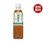 【送料無料】ハウスウェルネス 健康茶 500mlペットボトル×24本入