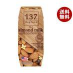 【送料無料】HARUNA(ハルナ) 137ディグリーズ アーモンドミルク オリジナル 180ml紙パック×36本入