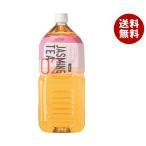 【送料無料】【2ケースセット】HARUNA(ハルナ) ルカフェ ジャスミン茶 2Lペットボトル×6本入×(2ケース)
