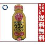 【送料無料】【2ケースセット】日本薬剤 寛貫堂のウコンドリンク 100mlボトル缶×30(6×5)本入×(2ケース)