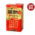 【送料無料】タマノイ はちみつ黒酢ダイエット 125ml紙パック×24本入