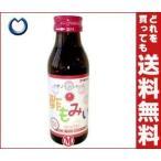 【送料無料】タマノイ 酢もみい 100ml瓶×50(10×5)本入
