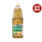 送料無料 【2ケースセット】タマノイ ヘルシー穀物酢 1.8Lペットボトル×6本入×(2ケース)