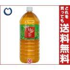 【送料無料】あさみや Globe 緑茶 2Lペットボトル×6本入