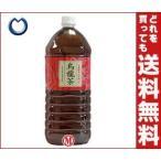 【送料無料】【2ケースセット】あさみや Globe 烏龍茶 2Lペットボトル×6本入×(2ケース)