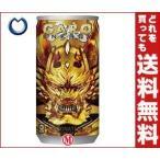 【送料無料】パンクラスエナジードリンク 牙狼(GARO)エナジードリンク 190ml缶×30本入