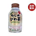送料無料 【2ケースセット】十津川農場 ねじめびわ茶 290mlボトル缶×24本入×(2ケース)