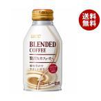 【送料無料】【2ケースセット】UCC ブレンドコーヒー 贅沢なカフェ・オ・レ 260gリキャップ缶×24本入×(2ケース)