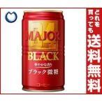 【送料無料】【2ケースセット】日本ヒルスコーヒー MAJOR 華やかな香り ブラック微糖 185g缶×30本入×(2ケース)