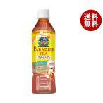 ショッピング紅茶 【送料無料】【2ケースセット】UCC パラダイスティー 450mlペットボトル×24本入×(2ケース)