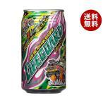 【送料無料】【2ケースセット】チェリオ ライフガード 350ml缶×24本入×(2ケース)