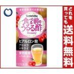 【送料無料】養命酒 食べる前のうるる酢ビューティー アセロラ&キウイ味 125mlカートカン×18本入