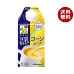 送料無料 【2ケースセット】キッコーマン 豆乳仕立てのコーンスープ 500ml紙パック×12本入×(2ケース)