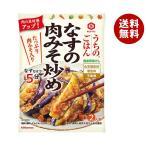 【送料無料】キッコーマン うちのごはん おそうざいの素 なすの肉みそ炒め 145g×10袋入