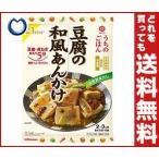 【送料無料】キッコーマン うちのごはん おそうざいの素 豆腐の和風あんかけ 83.3g×10袋入