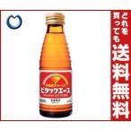 【送料無料】常盤薬品 ビタックエース 120ml瓶×50本入