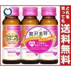 【送料無料】常盤薬品 BEAUPOWER(ビューパワー) プラセンタ・コラーゲン 50ml瓶×30(3P×10)本入